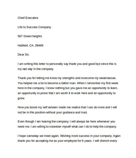 appreciation letter to employee after resignation letter of appreciation after resignation resume layout 2017