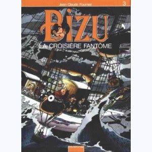 libro bizu lintgrale tome 3 auteur anne marie d authenay sur www bd tek com
