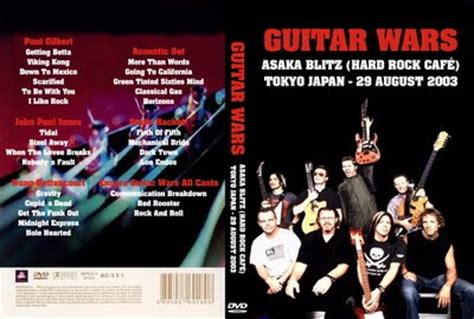guitar wars breviant collection guitar wars live in tokyo 2003