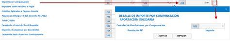 dei gov hn declaracion jurdada impuesto sobre la renta declaraci 243 n jurada del impuesto sobre la renta activo
