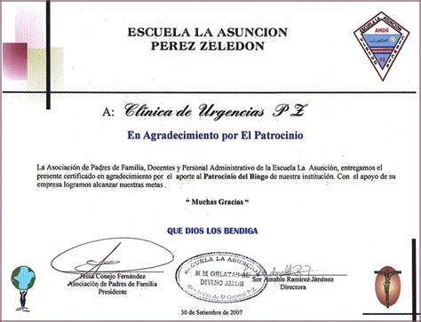 certificado de escuela biblica certificado de promocion de escuela dominical gratis