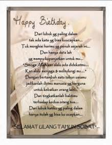 Gambar ucapan selamat ulang tahun untuk sahabat ditulis oleh admin