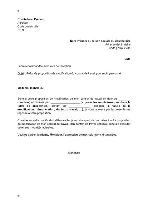 Exemple gratuit de Lettre refus, par salarié, modification