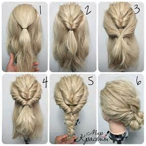 directions for easy updos for medium hair 25 best ideas about easy updo on pinterest work