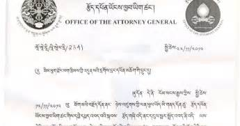 Withdrawal Letter For Court Wangcha Sangey Oag Letter To Court Withdrawing The Charges And The Dated 22nd November 2012