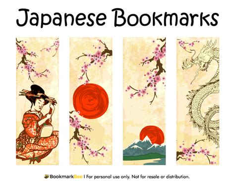 Free Printable Japanese Bookmarks | free printable japanese bookmarks the bookmarks include a