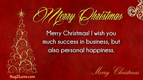 christmas wishes  boss  respectful boss quotes xmas