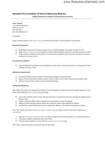best photos of human resources assistant description