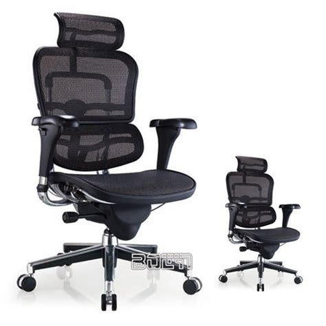 Sell Office Chairs sell office chair