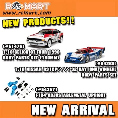 Parts Tamiya by Tamiya Car Bodies And Hopup Parts Stocked Rcmart Rc