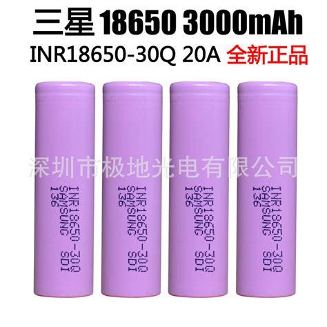 Dijamin Samsung Inr 18650 30q Li Ion Battery 3000mah 3 7v high capacity for samsung inr 18650 30q 3 6v 3 7v 3000mah lithium ion li ion rechargeable
