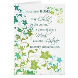 congratulations new home center religious card zazzle
