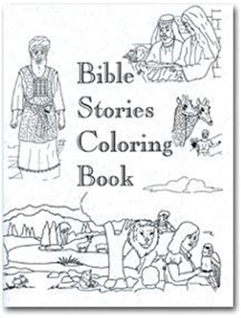 coloring book album lyrics children s song lyrics jesus the children