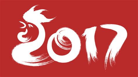 Ayam Api Cny Sports Bottle what s in store for you this 2017 the year of the rooster