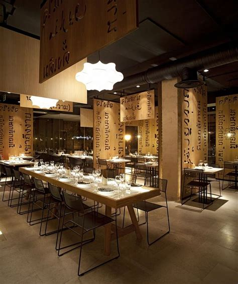 Restaurant Interior Designers by Another Of Modern Restaurant In Spain