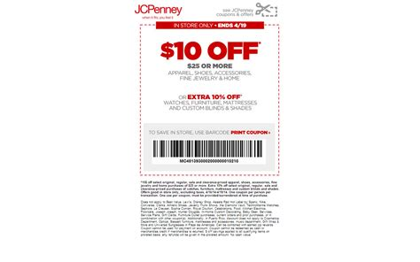 jcpenney printable coupons 10 off 25 2013 jcpenney coupons 10 off 25 printable jcpenney april