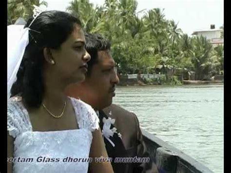Konkani Wedding Song List by Konkani Song Sacrament Zodlo Ivor Da Cunha