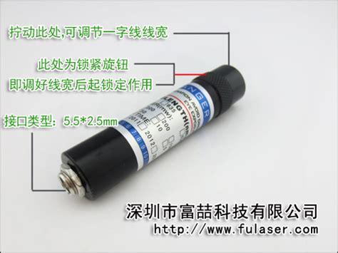 laser diode line generator fu650al100 bn16 line generator lens laser diode module 650nm 100mw dc3v without wire lazer