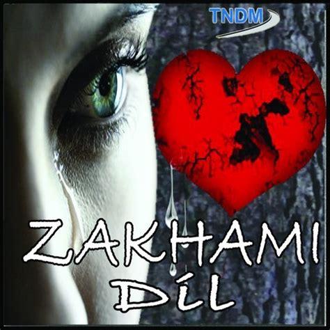 agar tum na hote kishore kumar song lyrics with translation agar tum na hote mp3 song zakhami dil songs on