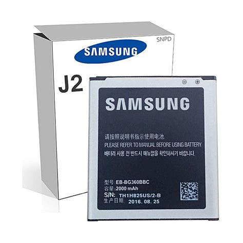 Battery Samsung Galaxy J2 Berkualitas samsung high capacity replacement battery for samsung galaxy j2 lte sm j200m buy