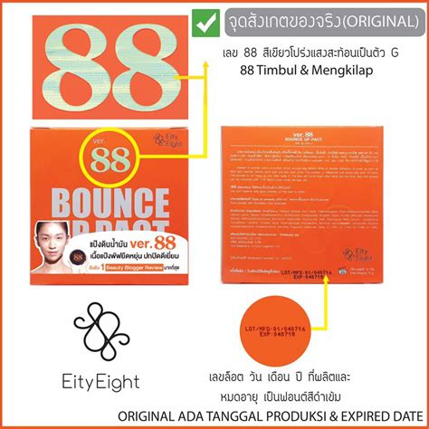 Harga Bedak Ver 88 Palsu kosmetik import 085222333010