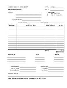 requisition form template free best photos of purchase requisition form purchase