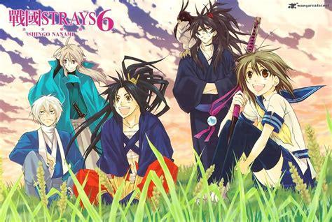 Sengoku Strays 23 Read Sengoku Strays 23 Page 4
