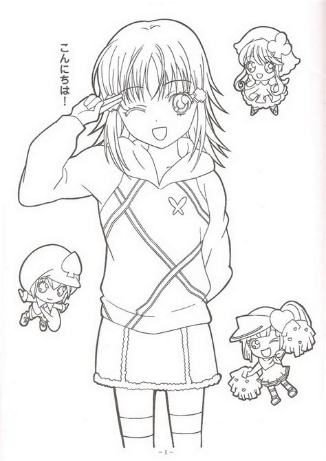 shugo chara free coloring pages