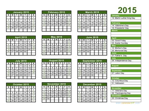 2015 Calendar Template With Holidays 2015 calendar blank printable calendar template in pdf