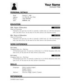 format for resume pdf professional cv format in ms word doc free download pdf resume format sample cv format cv resume application