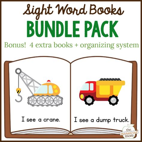 words and your books 108 sight word books the measured