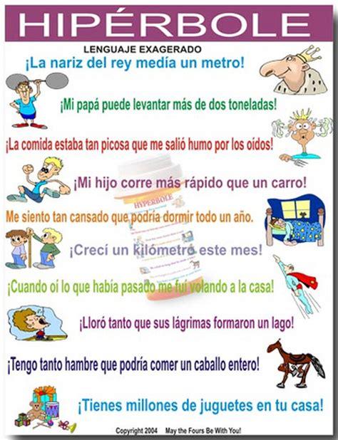imagenes de figuras literarias hiperbole hiperbole spanish language arts classroom poster bill