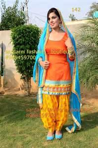 Punjabi Suits Boutique On Facebook Patiala » Home Design 2017