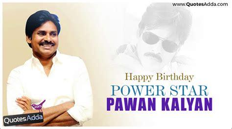 pawan kalyan greeting card 36994 send a card from igreetnow com happy birthday power star pawan kalyan images quotes