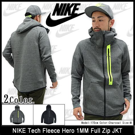 field rakuten global market nike nike jacket s tec fleece 1 mm zip nike