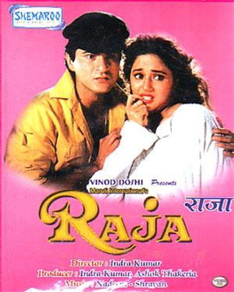 film india raja buy raja dvd online