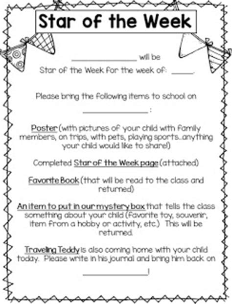 Parent Letter Of The Week At Of The Week Freebie