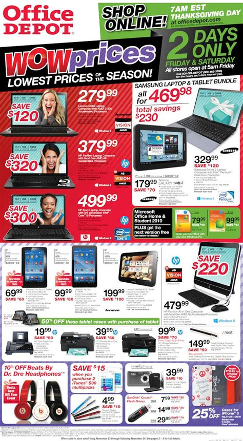 Office Depot Laptop Sale by 2012 Office Depot Black Friday Ad Arrives With Laptops
