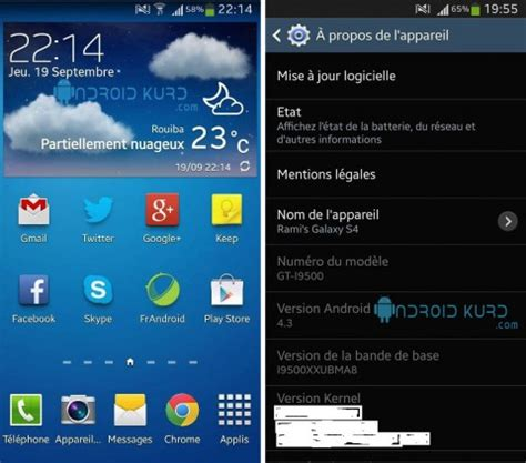 screenshot android galaxy leaked screenshot shows android 4 3 on samsung galaxy s4 sammobile