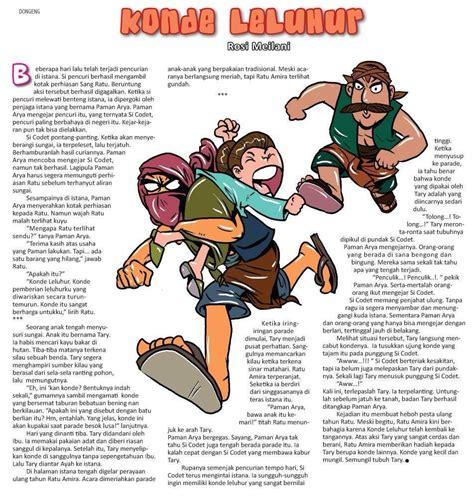 membuat ringkasan cerpen cerpen anak di majalah soca koran sinar harapan