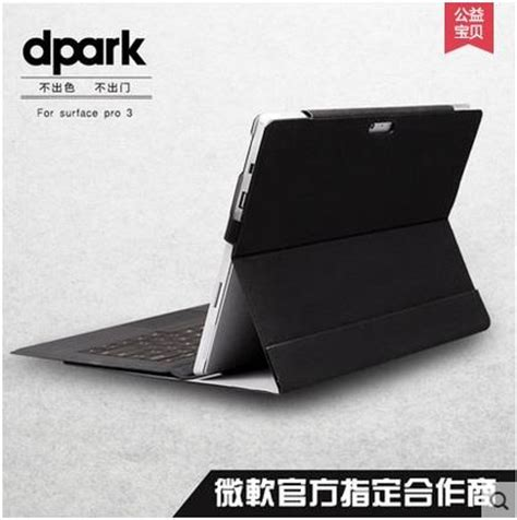 d park dpark microsoft surface 3 and end 5 9 2018 2 15 pm