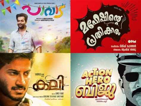 malayalam film box office 2016 box office 2016 blockbusters super hits of malayalam