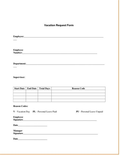Request Calendar Template by 2016 Vacation Request Form With Calendar Free Calendar
