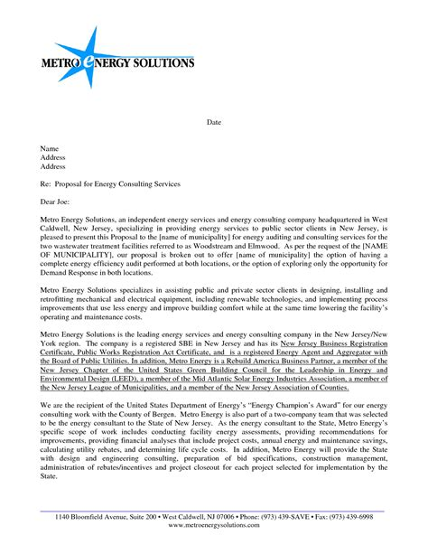 best photos of sle audit response letter audit