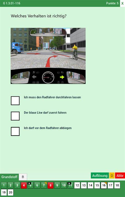 Motorrad F Hrerschein Test Kostenlos by F 252 Hrerschein 2018 Fahrschule Theorie Android Apps Auf