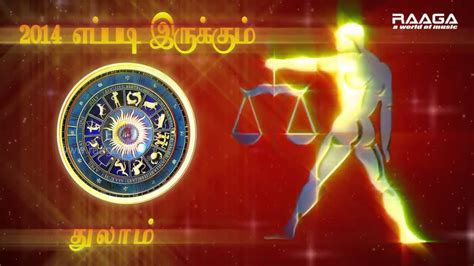 new years predictions for 2014 viser tulam த ல ம rasi palan in 2014 astrology new year