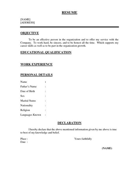 resume in text format resume summary in text format sample examples of resumes naukri resume format sample for