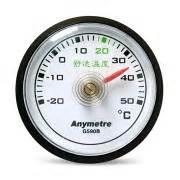 Thermo Hydrometer Anymetre anymetre thermo hygrometer 冰箱温度计 hygrometer 美德时官方网站 中国核心的温度计 温湿度计生产供应商