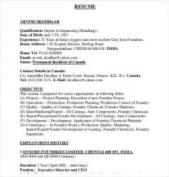 test manager resume template automobile resume template 22 free word pdf documents