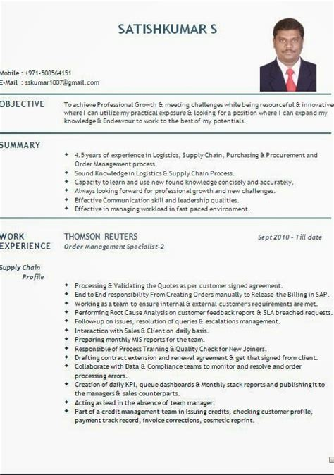 sle cv format doc free sle resume in doc format free sanitizeuv sle resume and templates